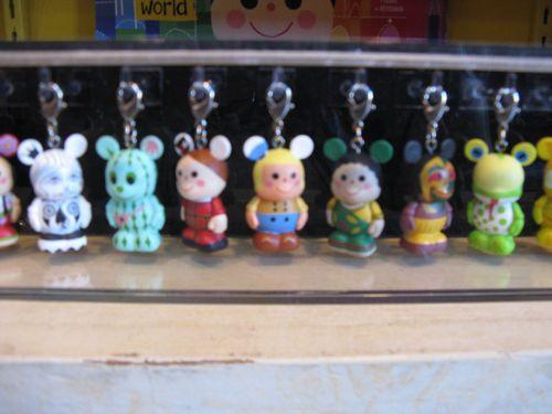 Disneyland 485